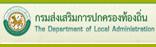 http://www.thailocaladmin.go.th/